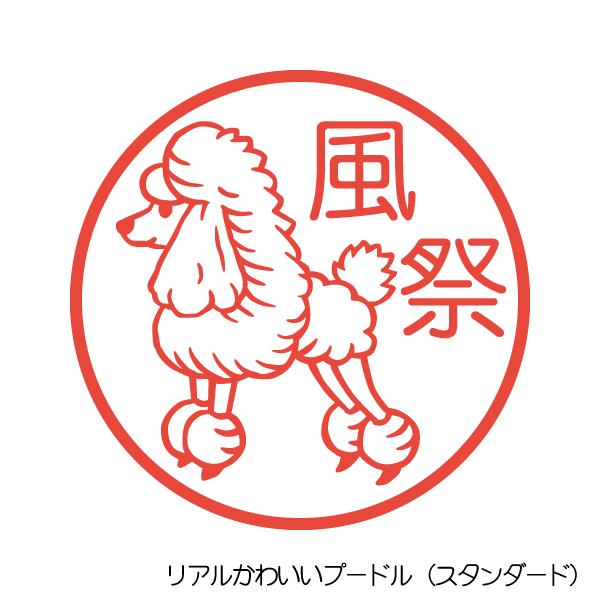 EH-C008