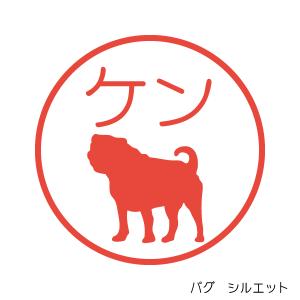 EH-C059