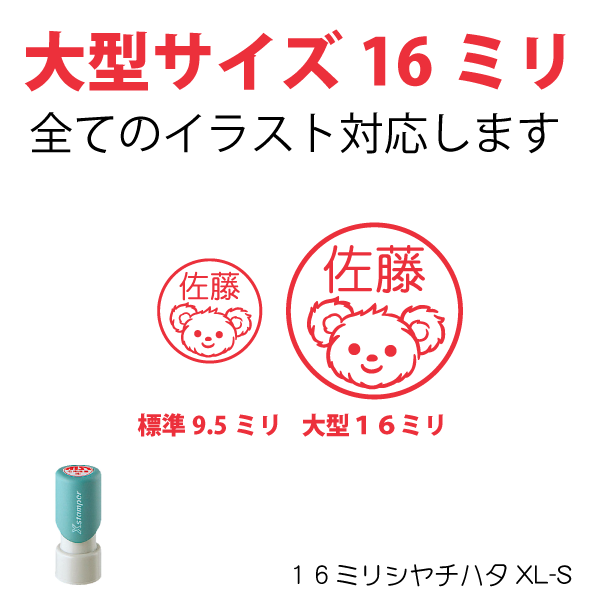 X-EC-16mm
