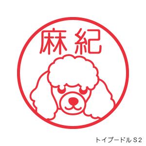 EH-S369