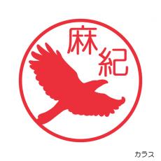 EH-S546