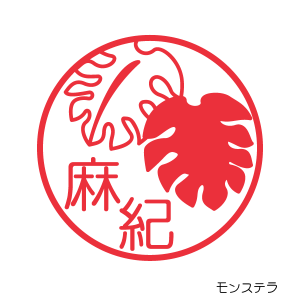 EH-S563