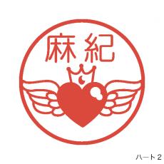 EH-S575