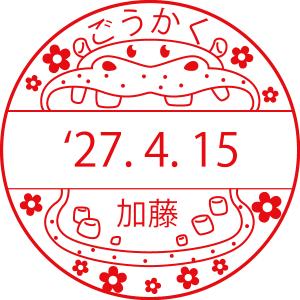 EH-D-S012