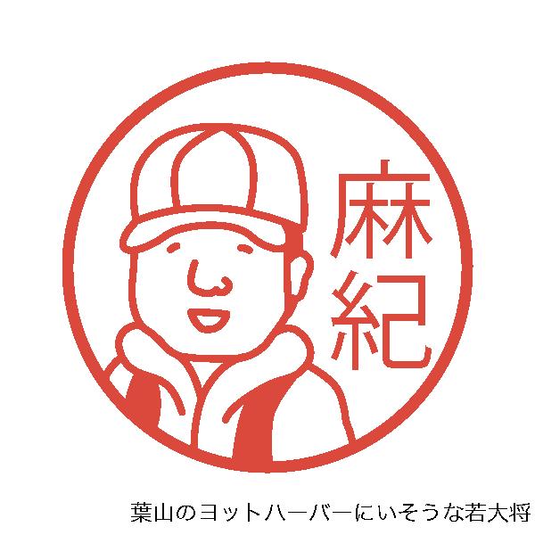 EH-S797