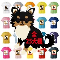 犬イラストTシャツ