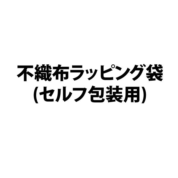 EH-WR-001