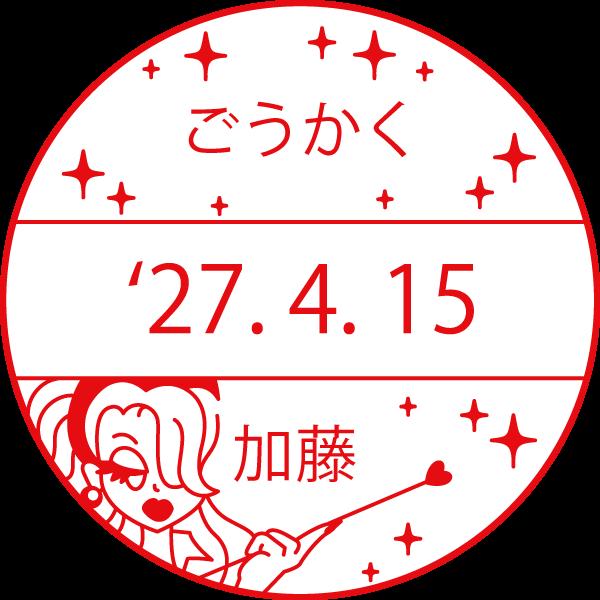 EH-D-S020