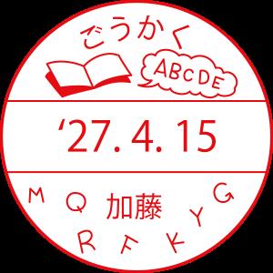 EH-D-S027