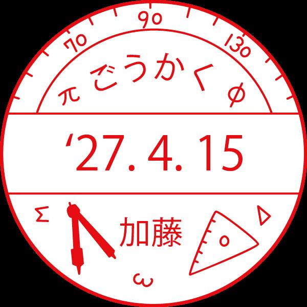 EH-D-S033
