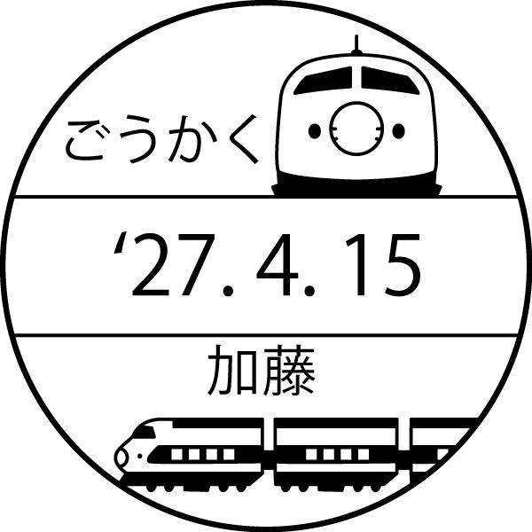 EH-D-S058