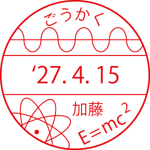EH-D-S090