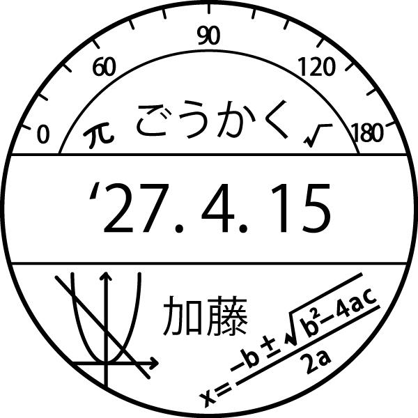 EH-D-S109