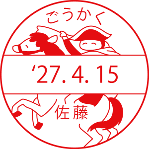 EH-D-S112