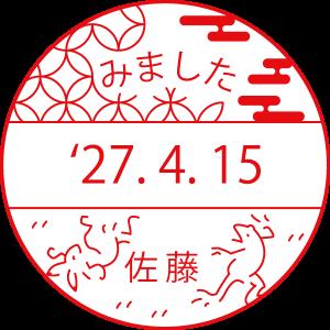 EH-D-S113
