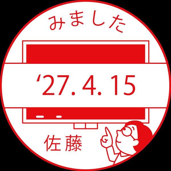 EH-D-S118