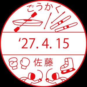 EH-D-S124