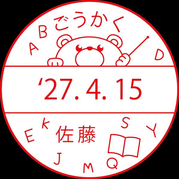 EH-D-S125