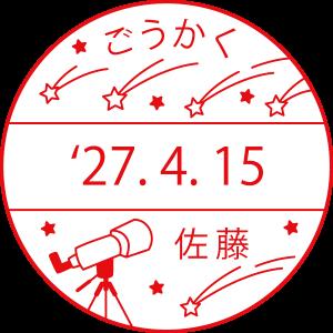 EH-D-S132