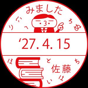 EH-D-S146
